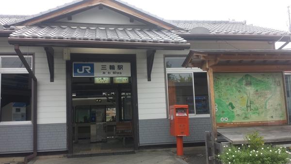 日本最古の神社 神様のお山 in 吉野_f0186787_17393869.jpg