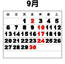 d0234293_6533526.jpg