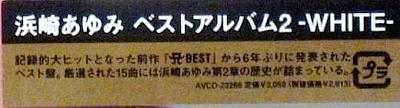 2007年度アルバム・シングル売り上げベスト10_b0033699_2017273.jpg