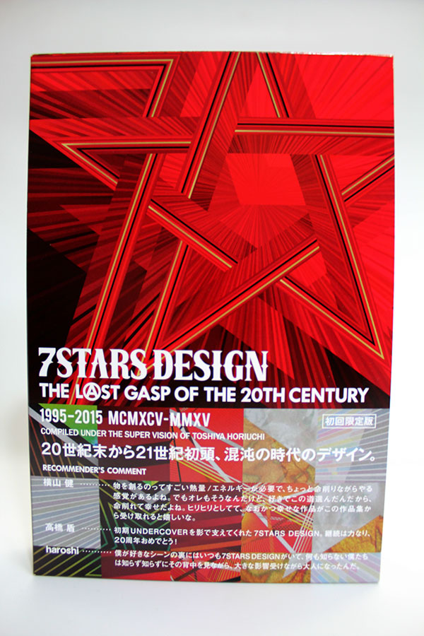 "【""7STARS DESIGN\"" THE LAST GASP OF THE 20TH CENTURY】 通常版入荷_a0097901_14493930.jpg"