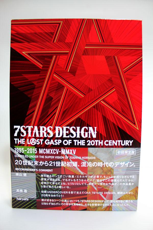 "【\""7STARS DESIGN\"" THE LAST GASP OF THE 20TH CENTURY】 通常版入荷_a0097901_14493930.jpg"