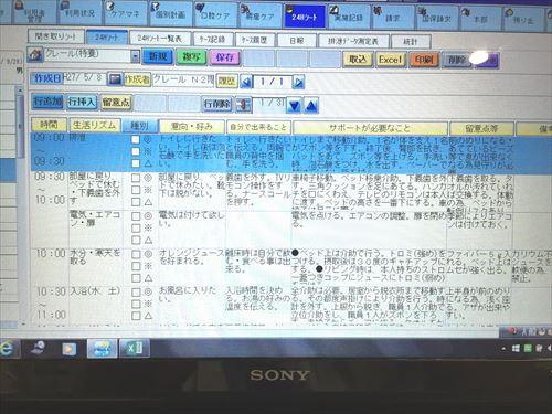 f0299108_17282587.jpg