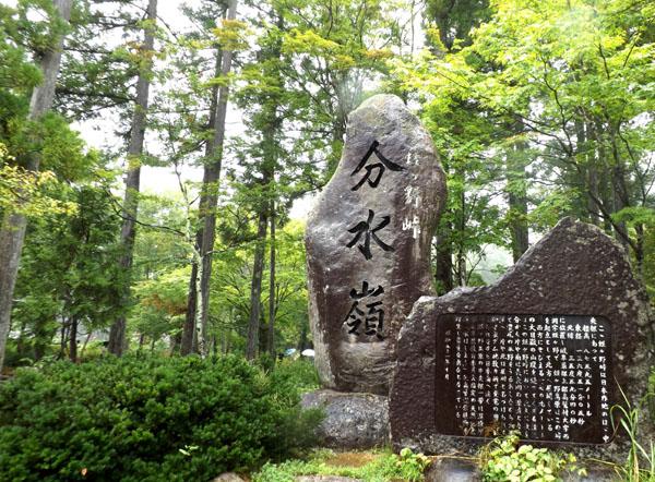 平湯温泉へ_e0048413_19483318.jpg