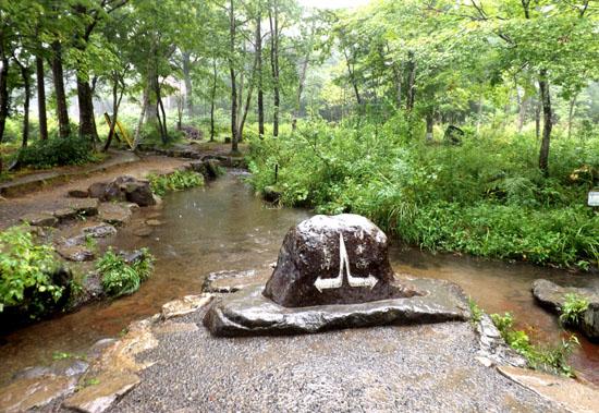平湯温泉へ_e0048413_19484456.jpg