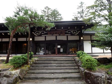 平湯温泉へ_e0048413_19492590.jpg
