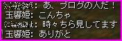 b0062614_142776.jpg
