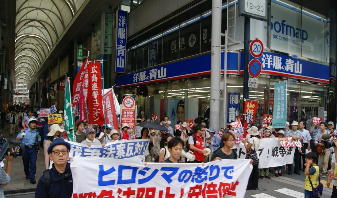 8・30戦争法案絶対反対!広島市内デモ_d0155415_22173671.jpg