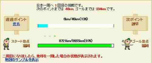b0008825_2118650.jpg