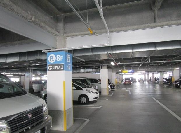 車場 駐 岡山 イオン