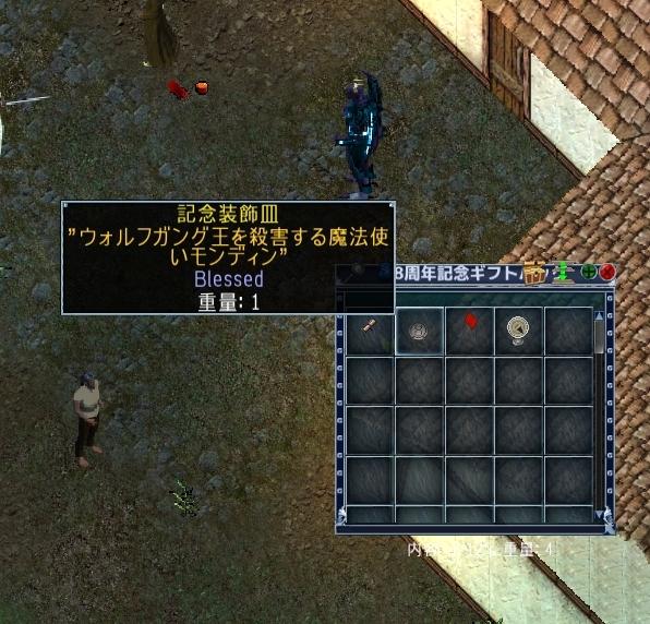 f0334429_01191580.jpg