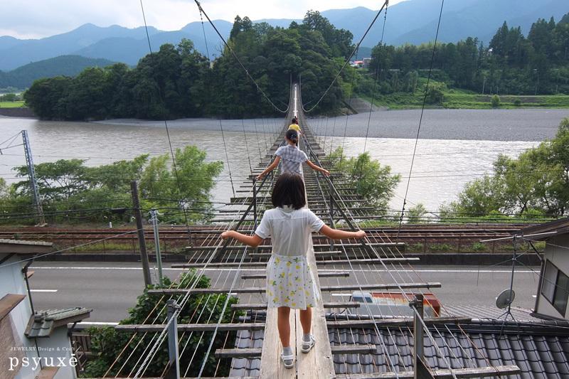 久野脇橋*恋金橋を渡る_e0131432_16262728.jpg