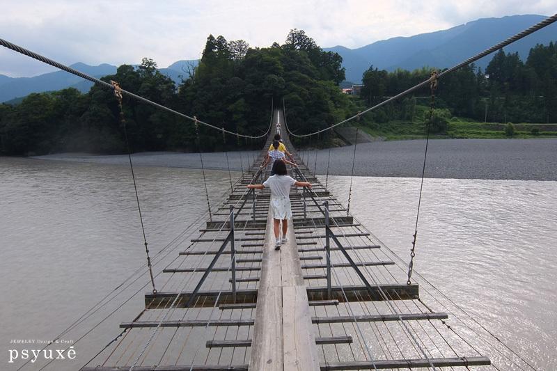 久野脇橋*恋金橋を渡る_e0131432_16263465.jpg