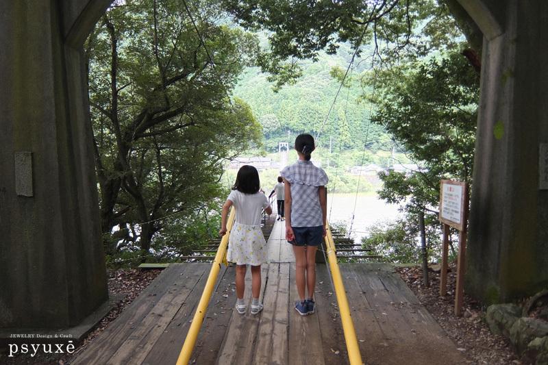 久野脇橋*恋金橋を渡る_e0131432_16264860.jpg