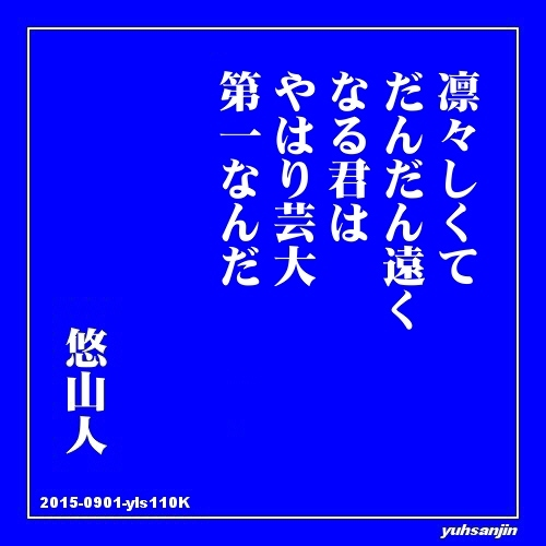 f0188432_08102799.jpg