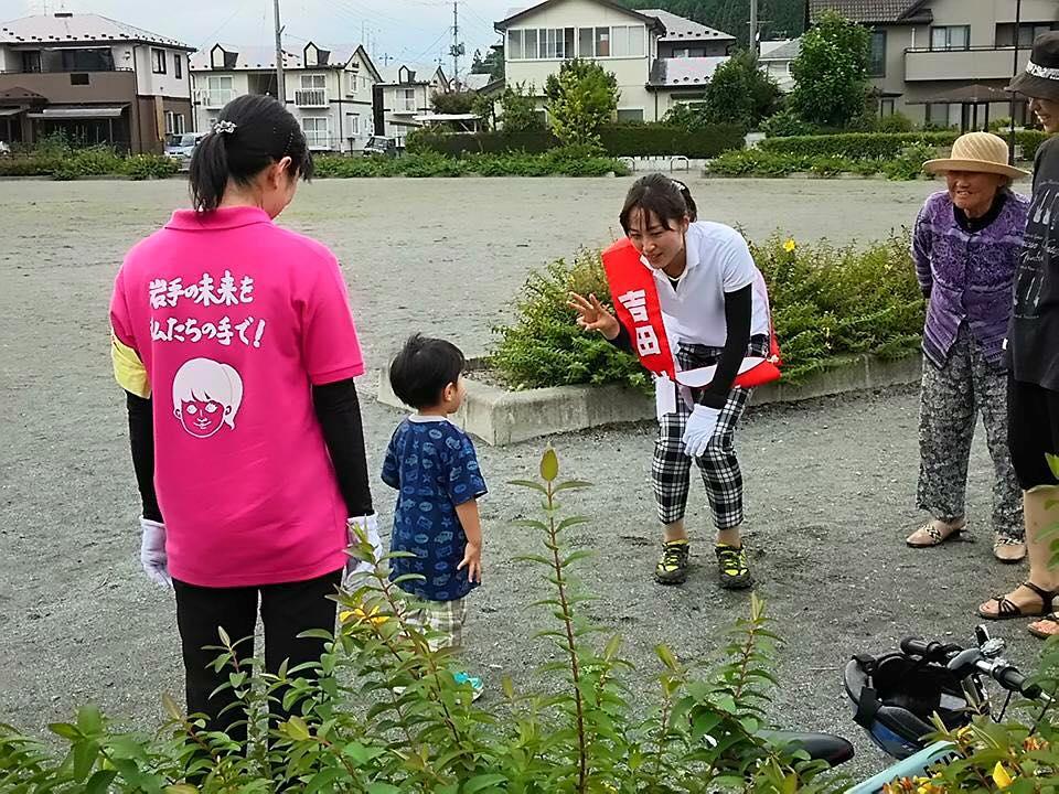 子ども達の笑顔に感謝〜県議選6日目〜_b0199244_2326344.jpg