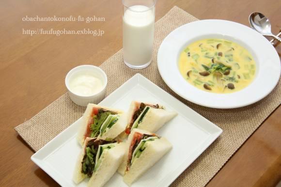 野菜サンドとあったか~いスープ_c0326245_11192382.jpg