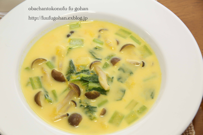 野菜サンドとあったか~いスープ_c0326245_21504578.jpg