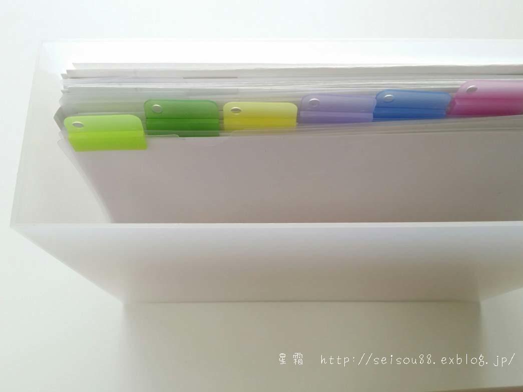 f0354666_13105288.jpg