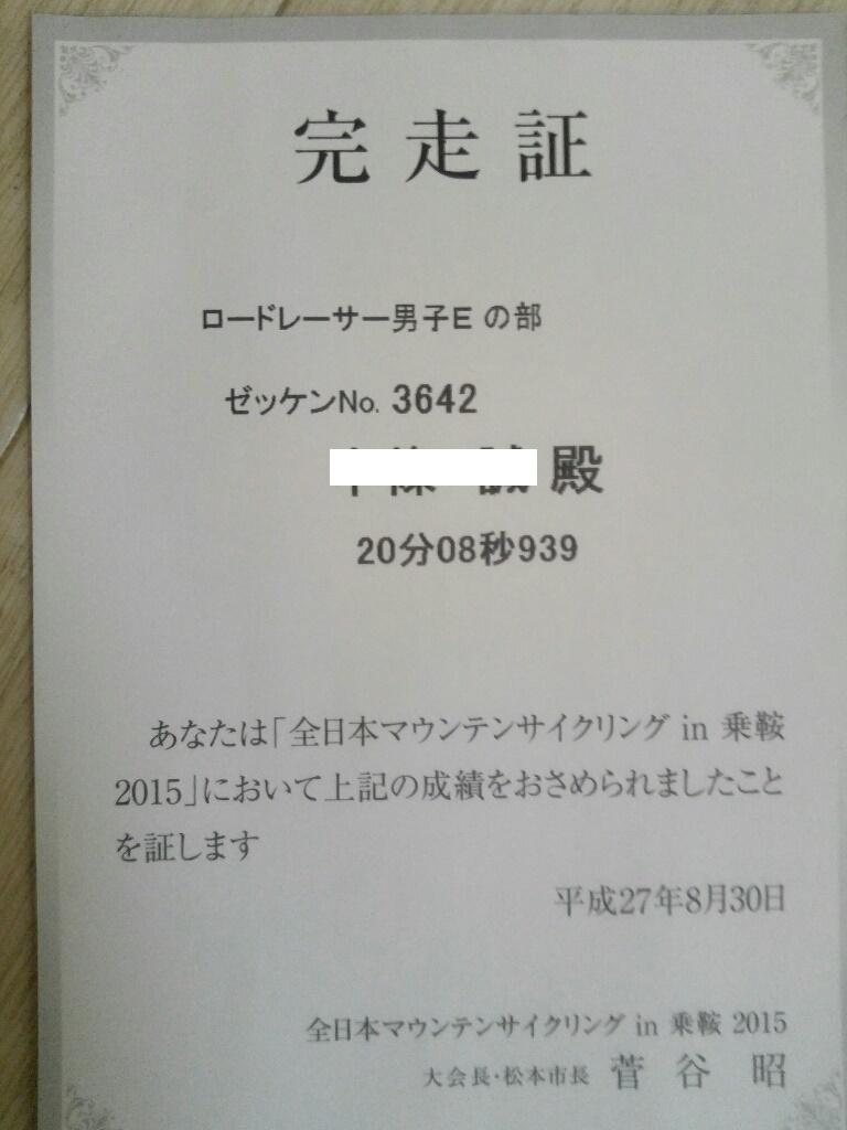 b0344473_14051835.jpg
