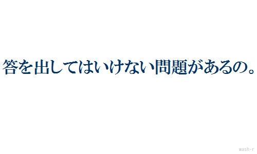 b0029488_2255453.jpg