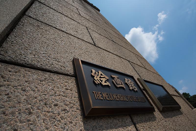 新記憶の残像-22 東京物語-13 神宮外苑辺り-2_f0215695_17353548.jpg