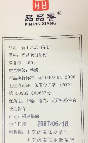 b0151300_933062.jpg