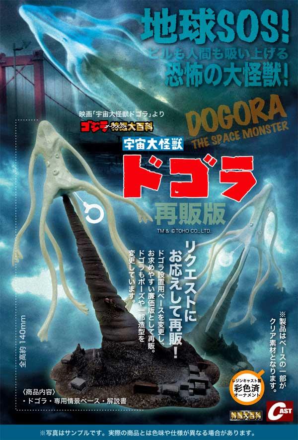 まだやるか!「権威なき怪獣映画クイズ王決定戦2015」開催!_a0180302_2239553.jpg