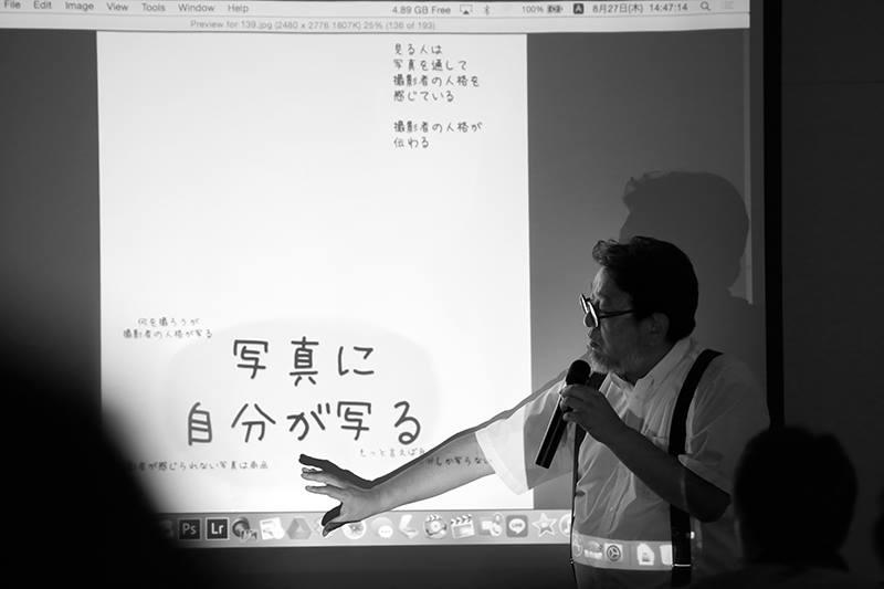 2015/8/19 三澤武彦セミナー_a0120304_0155298.jpg
