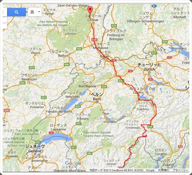 フルカ峠を越えてフランス アルザス地方へ・・・_f0179404_753978.jpg