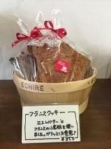 フランスクッキー、ケーク オ ショコラ_d0154707_16050535.jpg