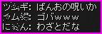 b0062614_1141148.jpg