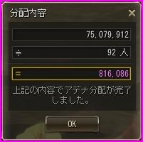 b0062614_11656.jpg
