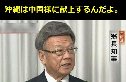 ジョーク一発「あなたのハゲは何型?」:日本の著名人に学ぶハゲ遺伝子の種類!?_e0171614_18203276.jpg