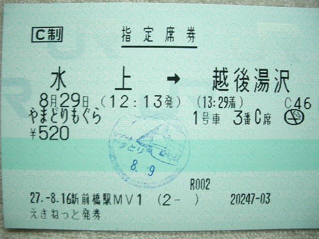 b0283432_2311338.jpg