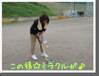 山村広場でグラウンドゴルフなのだ♪_c0259934_9125367.png