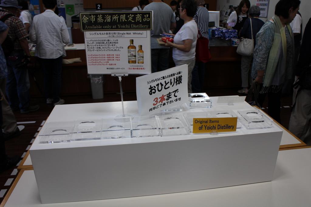 JAL OB会 余市ツアー_f0209434_1274669.jpg