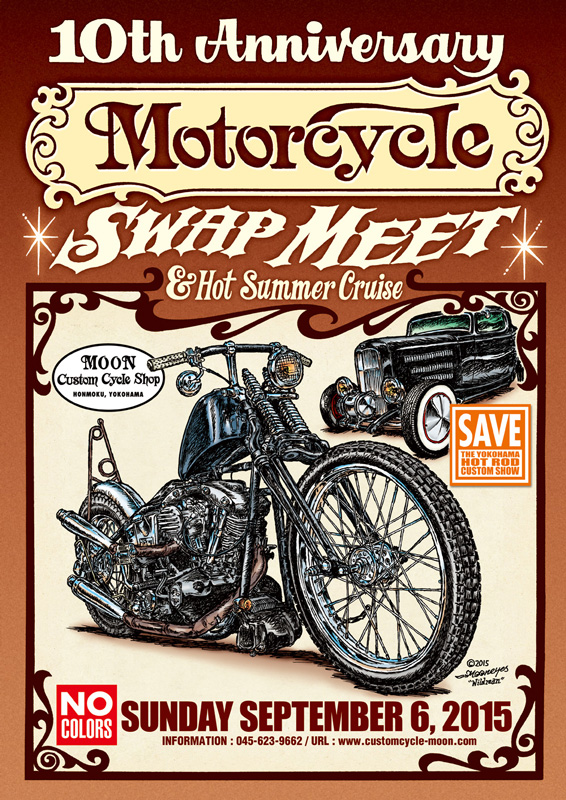 10th Annual Motorcycle Swap Meet & HOT SUMMER CRUISE_e0182444_12462255.jpg