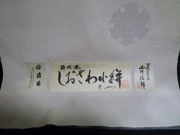 f0181251_1932168.jpg
