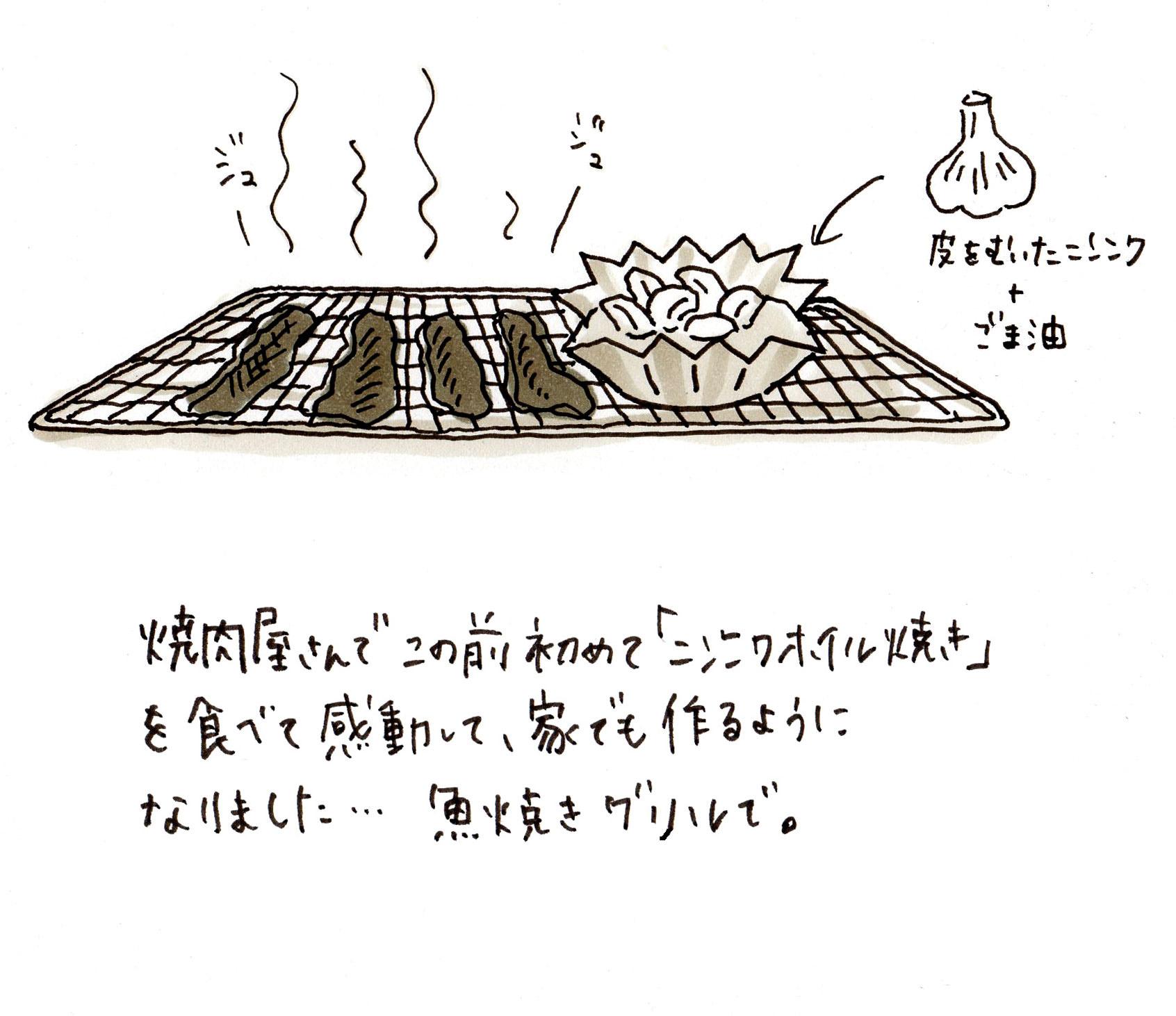 f0223661_15816.jpg