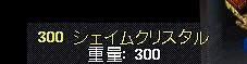 d0097169_23463761.jpg