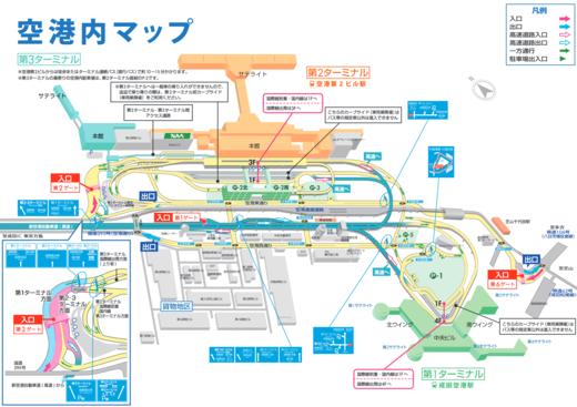 成田空港 第3ターミナルビル_a0136671_2350096.png