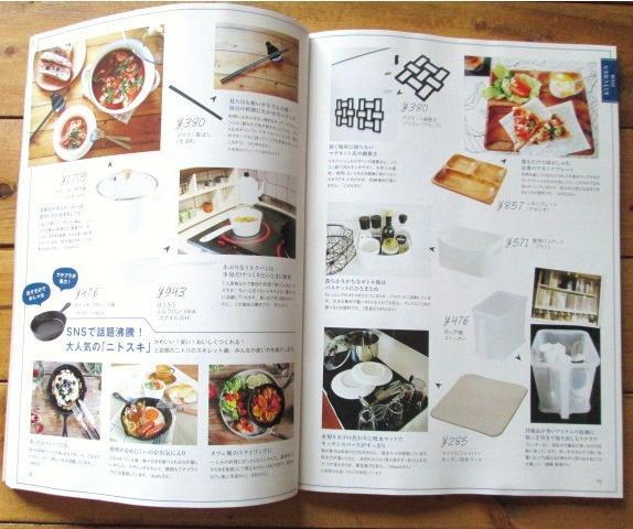 2015年9月のお弁当一覧作りました♪_e0274872_23183350.jpg