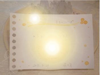 インスピアート in モカ ご報告NO.2***_e0290872_21014062.jpg