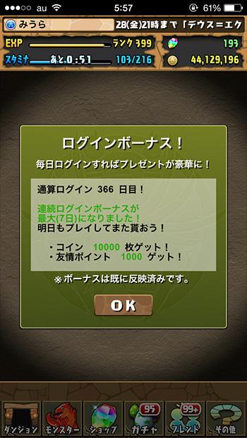 b0218975_232585.jpg