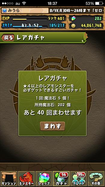 b0218975_23365945.jpg