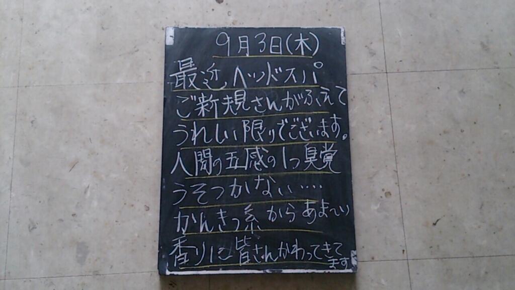 f0152875_08551464.jpg