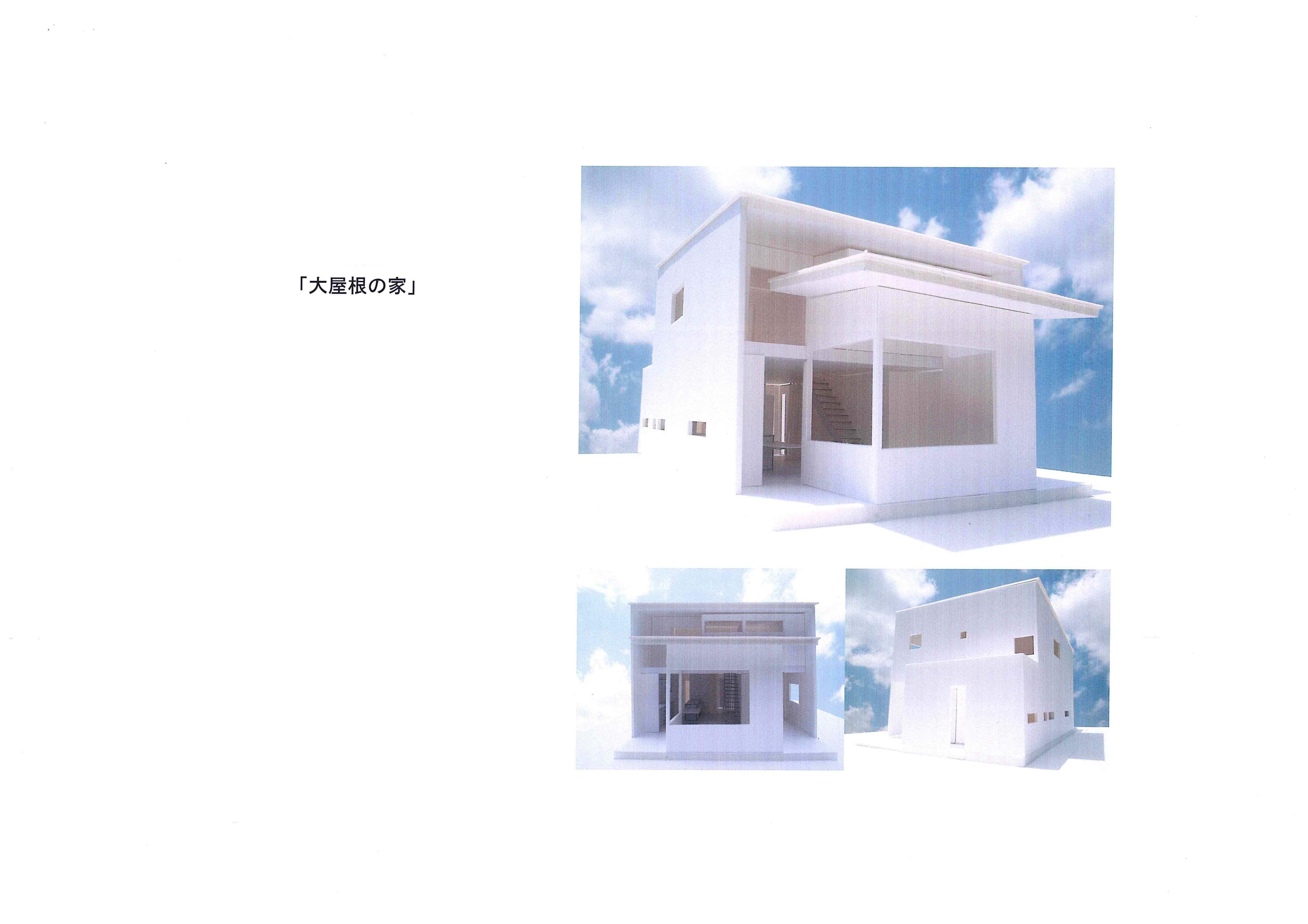 f0212875_1612981.jpg