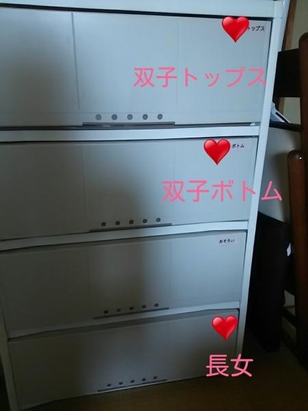 f0334383_18215315.jpg