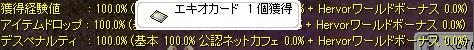 f0024889_1402230.jpg