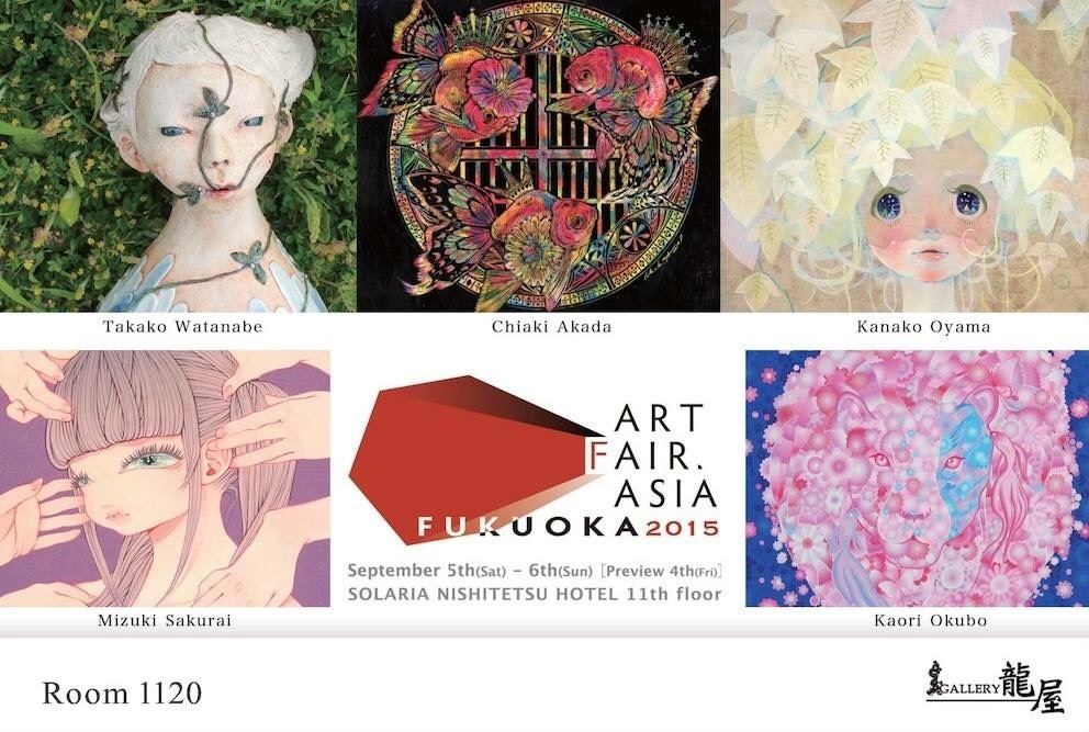 ART FAIR ASIA☆福岡 2015_d0178891_12503673.jpg